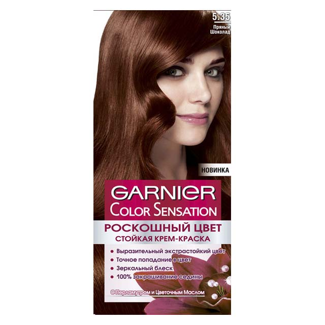краска д/волос GARNIER Color Sensation 5.35 Пряный шоколад