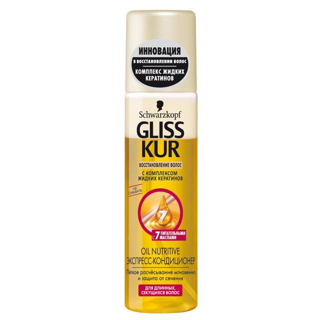экспресс-кондиционер GLISS KUR Nutritiv 200мл