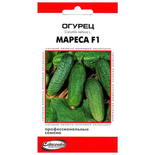 семена огурцов Мареса F1 6шт