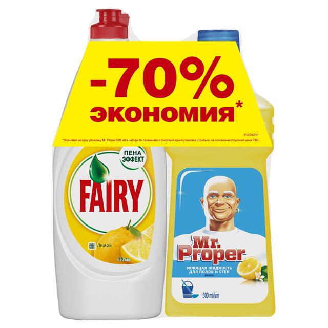 средство д/посуды FAIRY СочныйЛимон 650мл + средство д/пола MR. PROPER Лимон 500мл -70%на второй
