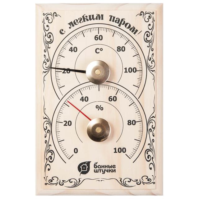 цены термометр д/бани с гигрометром Банная станция 18х12х2,5см