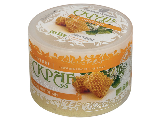 Фото - скраб для тела сахарный, липовый мед, 250 мл fresh juice сахарный скраб для тела chocolate and marzipan 225 мл