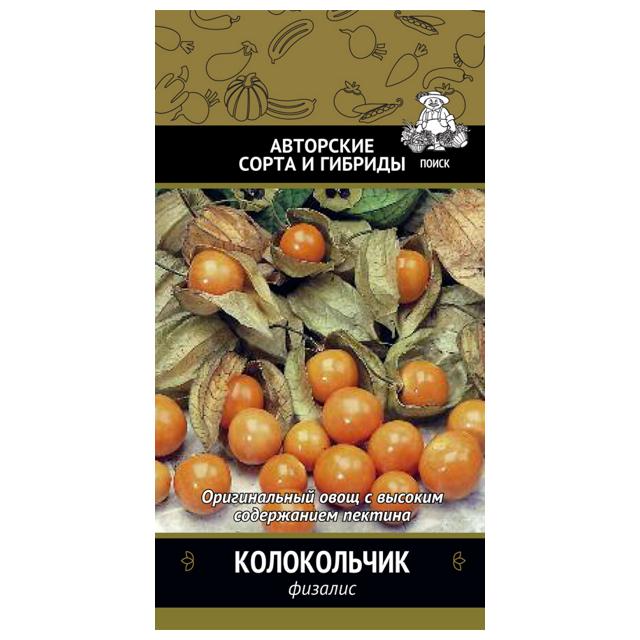 семена Физалис Колокольчик 0,25г