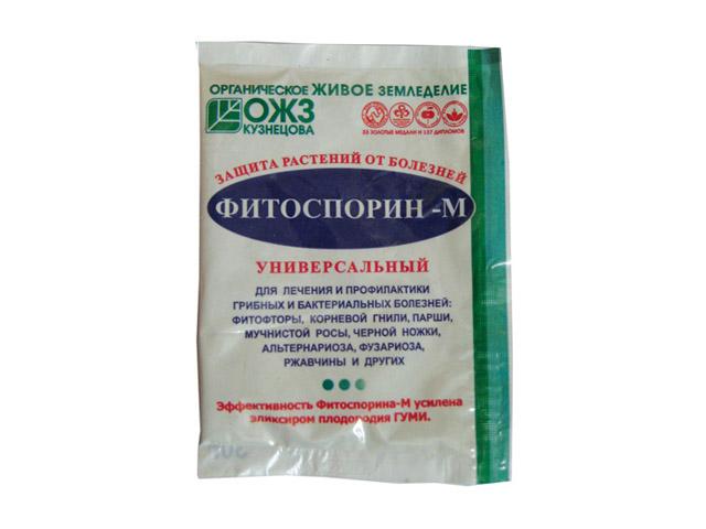 биофунгицид от болезней и ростоускорения Фитоспорин пакет 30г
