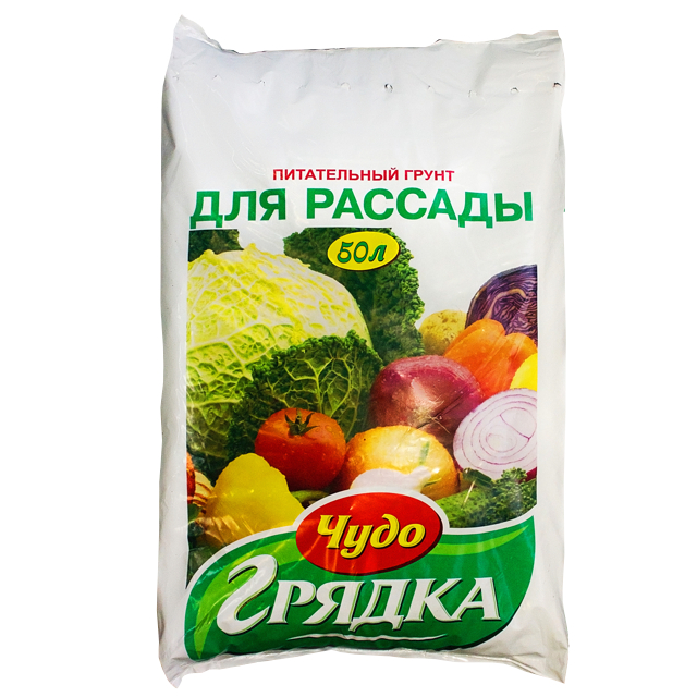 питательный грунт для рассады 50 литров, Селигер-Агро