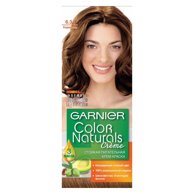 краска д/волос GARNIER Color Naturals 6.34 Карамель