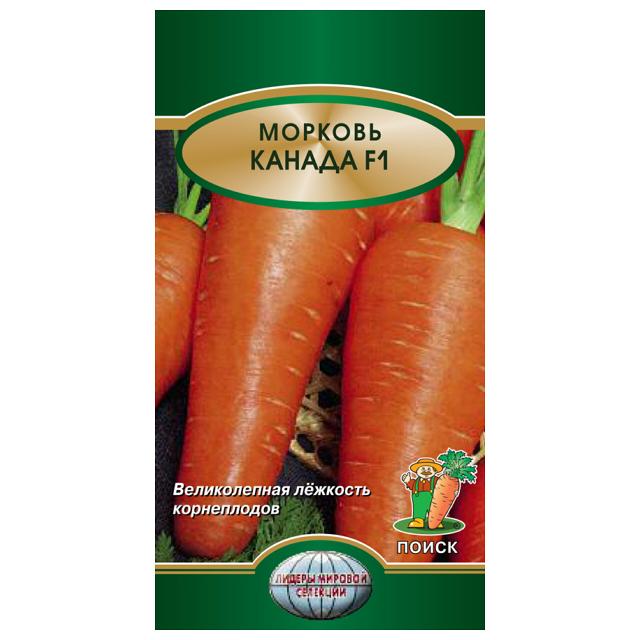семена Морковь Канада F1 0,5г