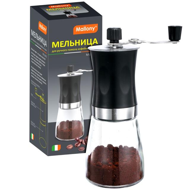 мельница для кофе MALLONY Mulino, пластик, стекло, керамика
