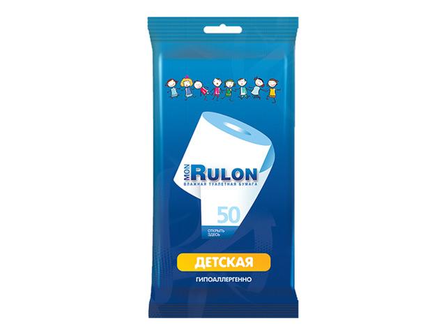 бумага туалетная влажная детская Mon Rulon, 50 шт.