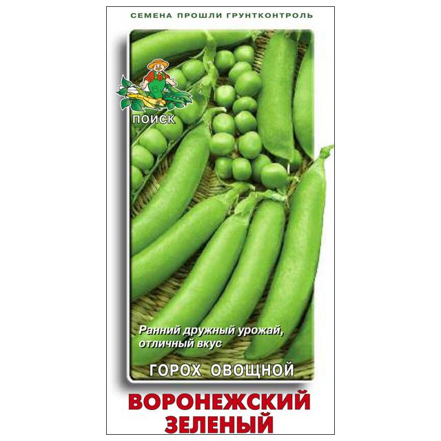 семена Горох Воронежский зеленый овощной раннеспелый 10г