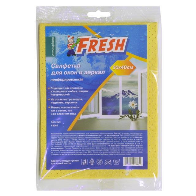 салфетка FRESH 30х40см д/стекол и зеркал перфорированная пакеты д запекания fresh 4шт 30х40см полиэтилен