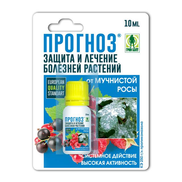фунгицид от мучнистой росы на ягодных и цветочных культурах Прогноз 10мл