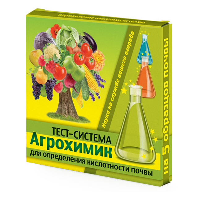 тест-система для определения кислотности почвы Агрохимик