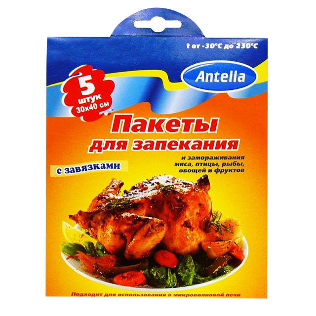 пакеты для запекания и заморозки ANTELLA 30х40 см, 5 шт