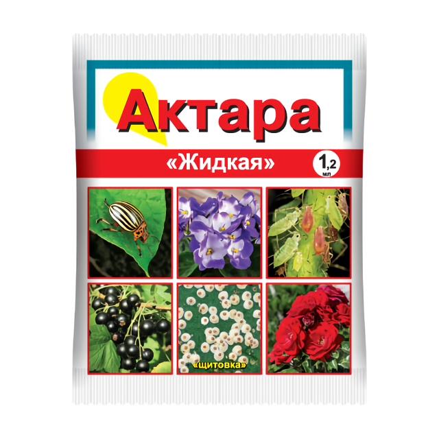 инсектицид Актара жидкая 1,2мл