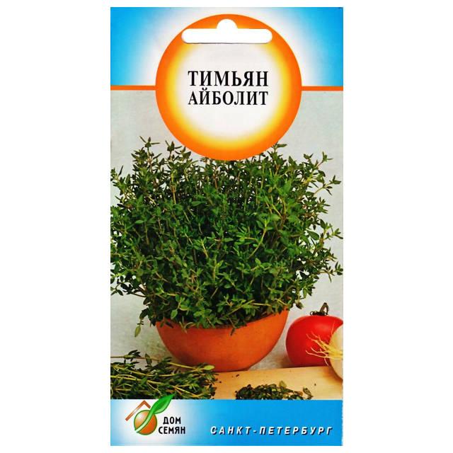 семена тимьяна Айболит 70шт