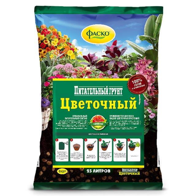 почвогрунт ФАСКО для цветочных 25л фаско
