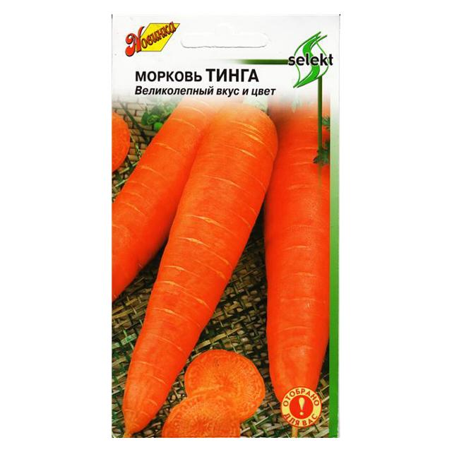 семена морковь Тинга 1100шт морковь карамель красная семена