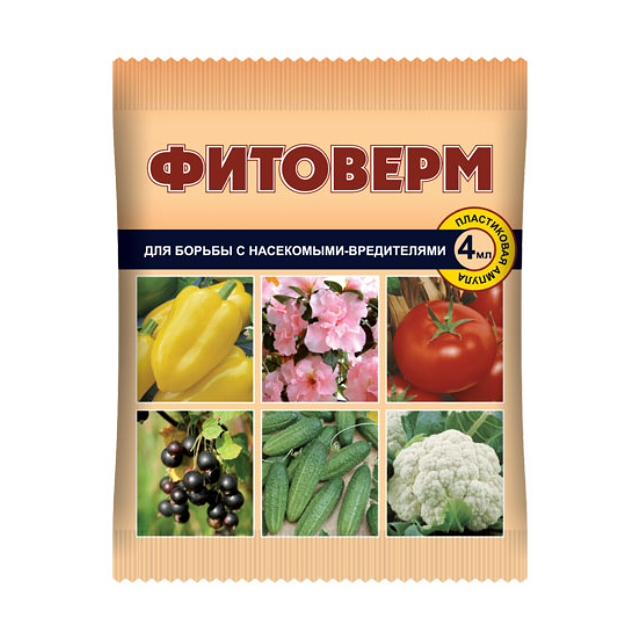средство защитное Фитоверм 4мл от вредителей защита растений