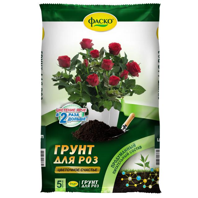 почвогрунт для роз ФАСКО 5л