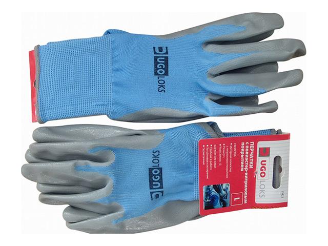 перчатки с полиэстер-нитриловым покрытием герметичные