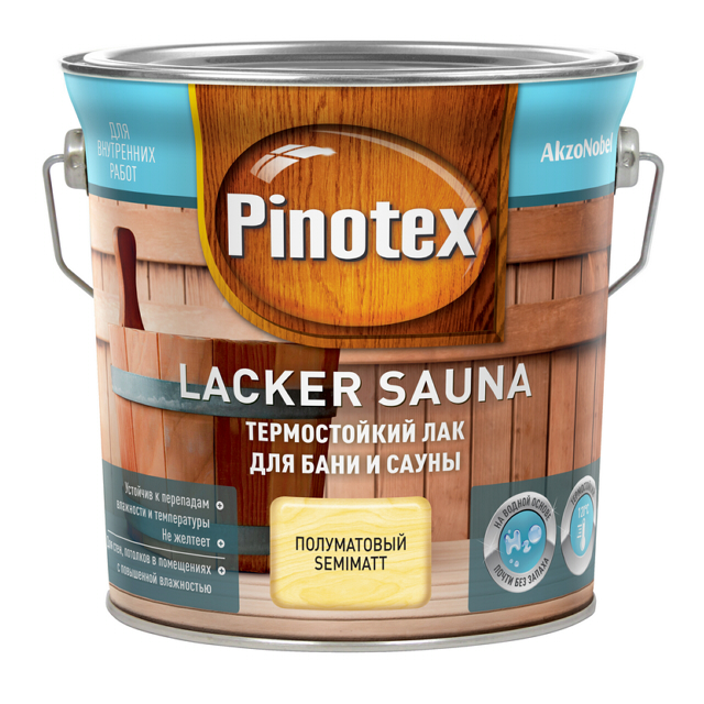 лак д/саун PINOTEX Lacker Sauna 2,7л полуматовый zanussi zog 521317 x