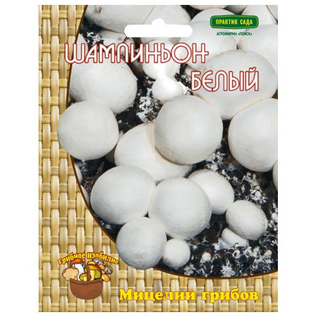 мицелий грибов Шампиньон белый 60мл