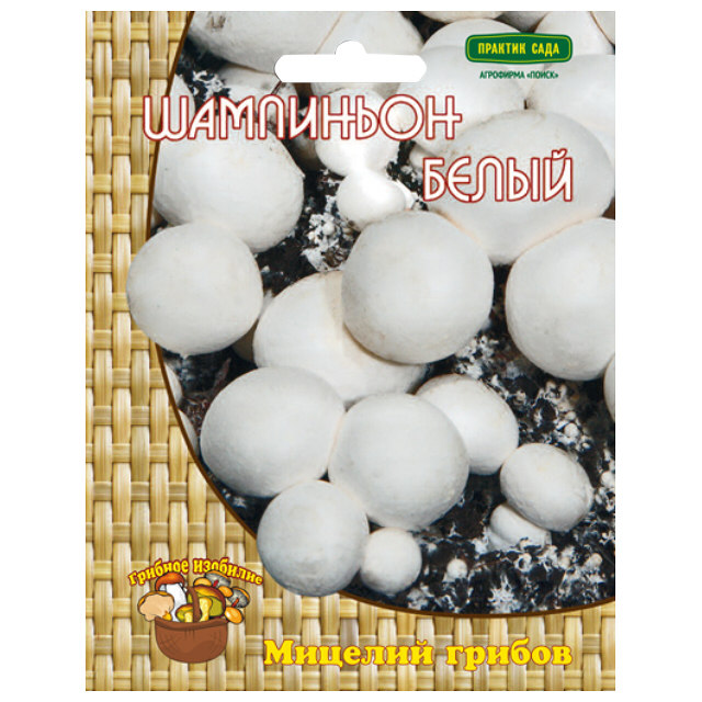 мицелий грибов Шампиньон белый 60мл цена 2017