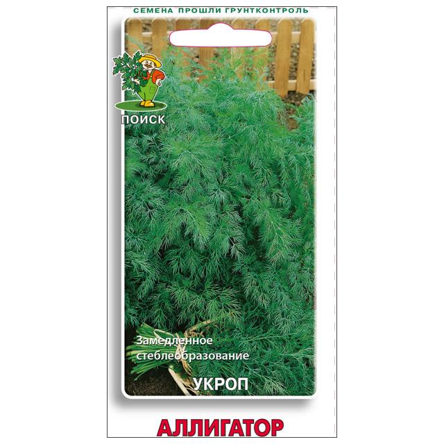 семена Укроп Аллигатор 2г