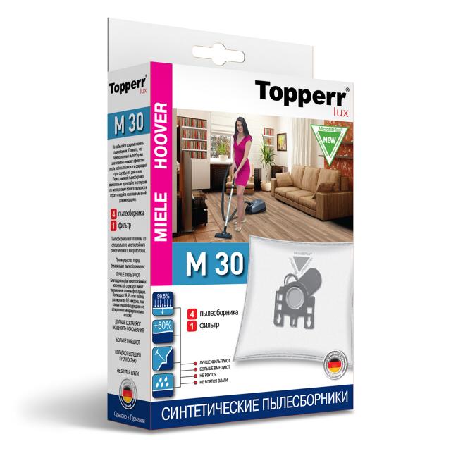 пылесборники TOPPERR M 30 4,3л