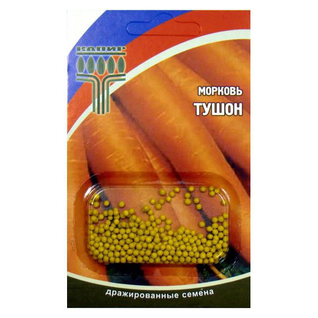 семена моркови Тушон драже семена моркови драже нанте 300шт