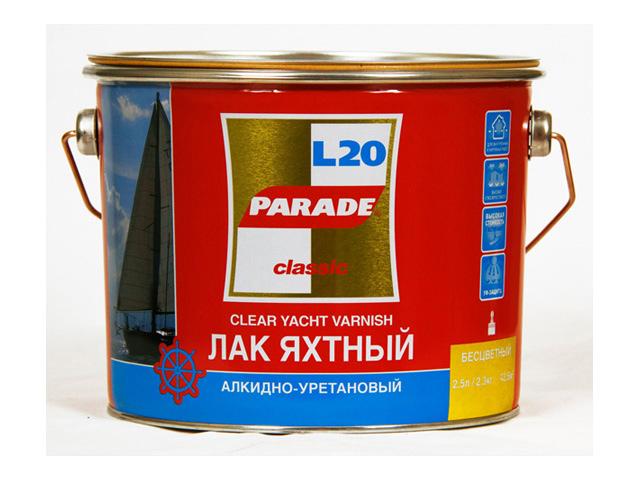 лак яхтенный Лакра PARADE алкидно-уретановый п/матовый 2,5л, арт.L20ПМ2,5 лак яхтенный лакра parade алкидно уретановый глянцев 0 75л