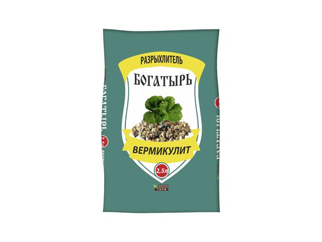 вермикулит Богатырь, разрыхлитель, 2,5 л