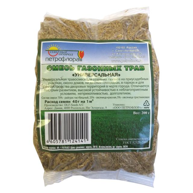 семена газонной травы Универсальная 0,2кг семена газонной травы плейграунд 1кг