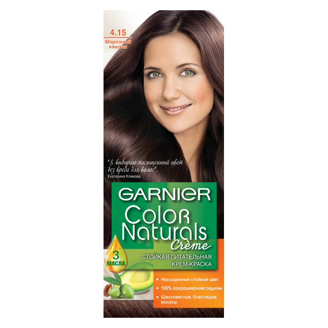 краска д/волос GARNIER Color Naturals 4.15 Морозный каштан
