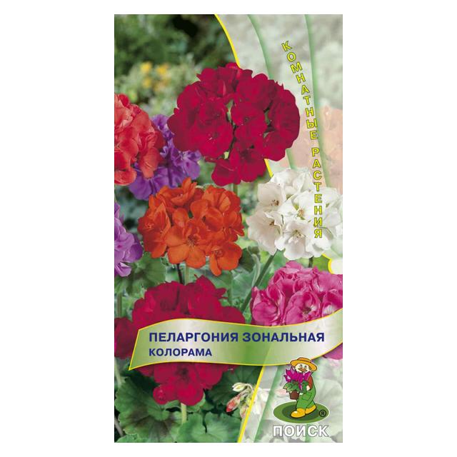 семена Пеларгония зональная колорама 0,05г
