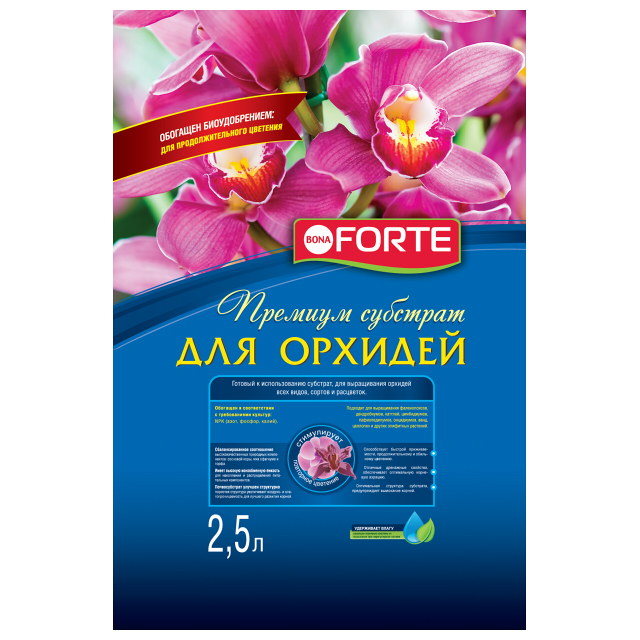 субстрат Bona Forte для орхидей Премиум 2,5л жидкое комплексное удобрение bona forte для орхидей 750 мл
