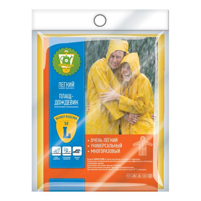 дождевик-плащ с капюшоном пластик размер L