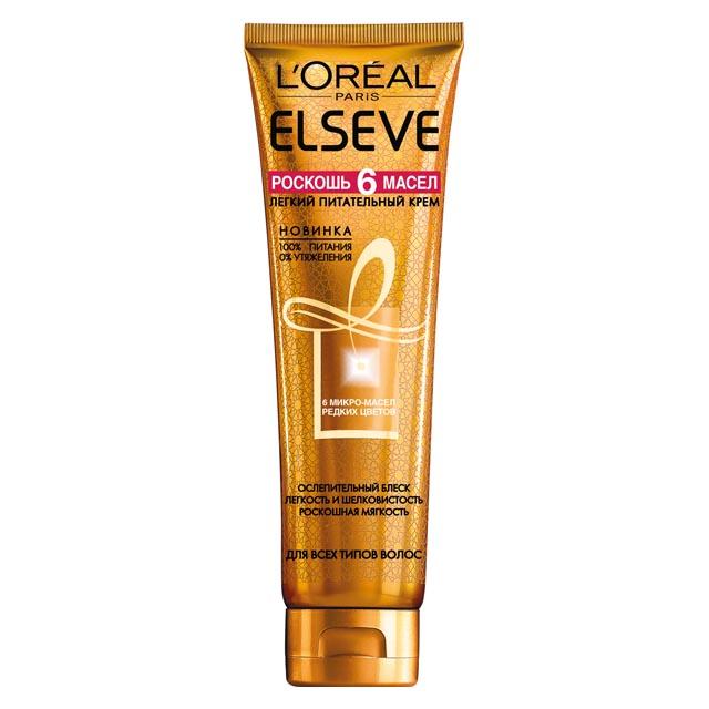 крем-масло L'Oreal Paris Роскошь 6 масел 150мл д/всех типов волос питательное elseve маска для волос 3 ценные глины 150 мл