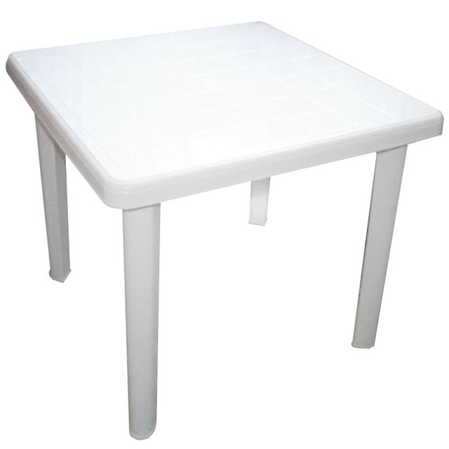 стол пластиковый квадратный 80х80х71см белый