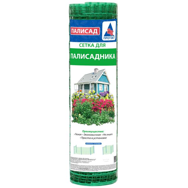 решетка садовая 24х24мм 0,5х5м пластик зелёный