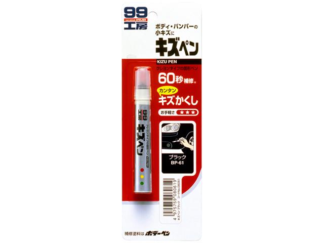 корректор на основе смол SOFT99, черный, 20 г